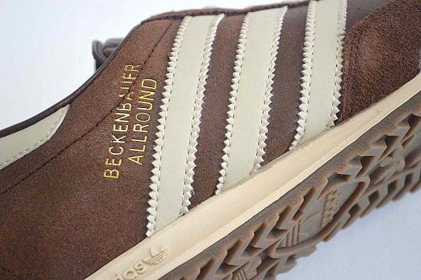 "Adidas Beckenbauer Mens Trainers <span class=""prodcode""><br>G96460</span>"